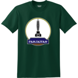 Panjaitan Royal Controls  Process Services LLC Men's 50/50 Cotton/Polyester T-Shirts Gildan 8000